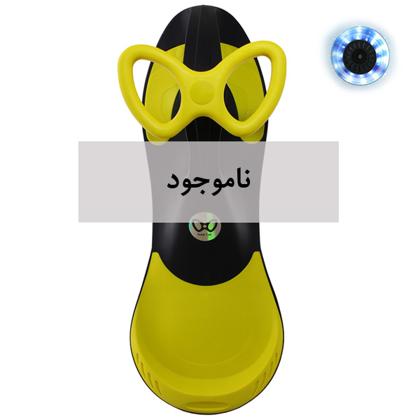 soldout-black-yellow-LED